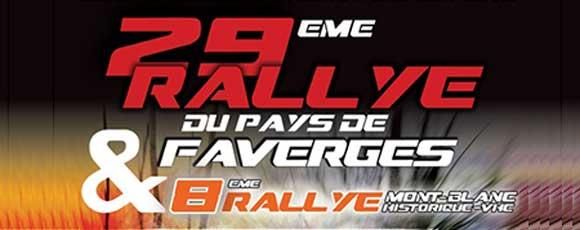 Rallye de Faverges